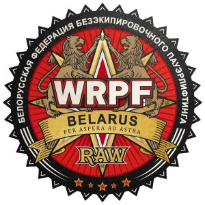 Wrpf Belarus
