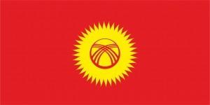 Киргизия Флаг